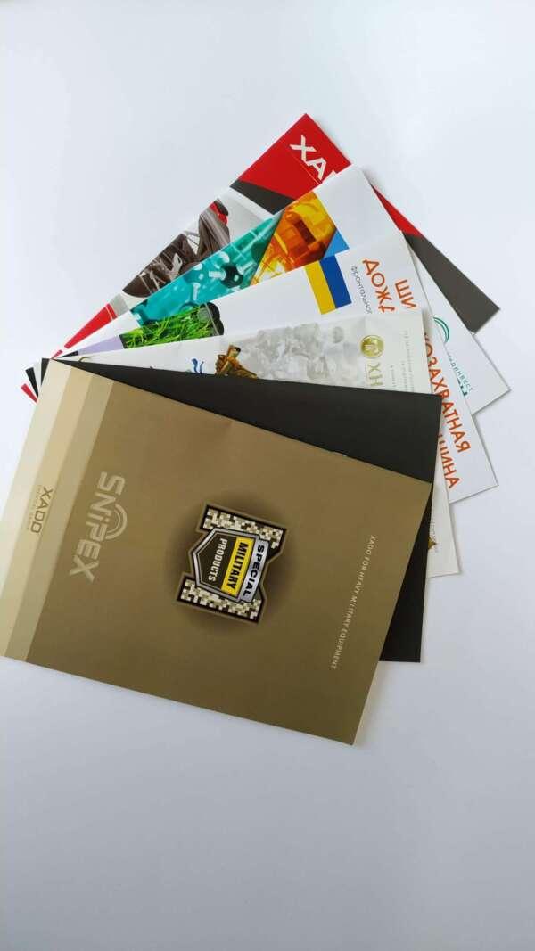 Листівки, брошури, каталоги