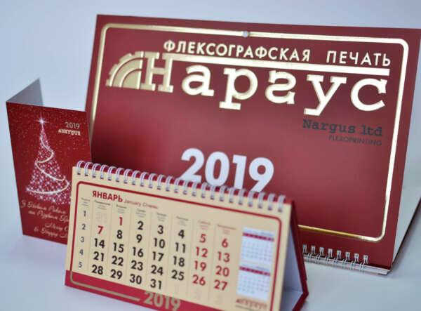 Календар настольний