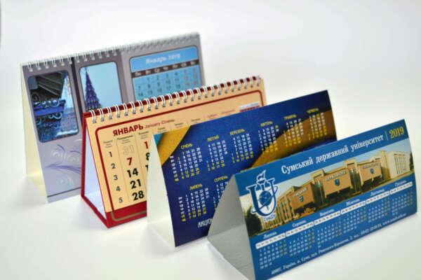 Календарі настільні, різних форматів