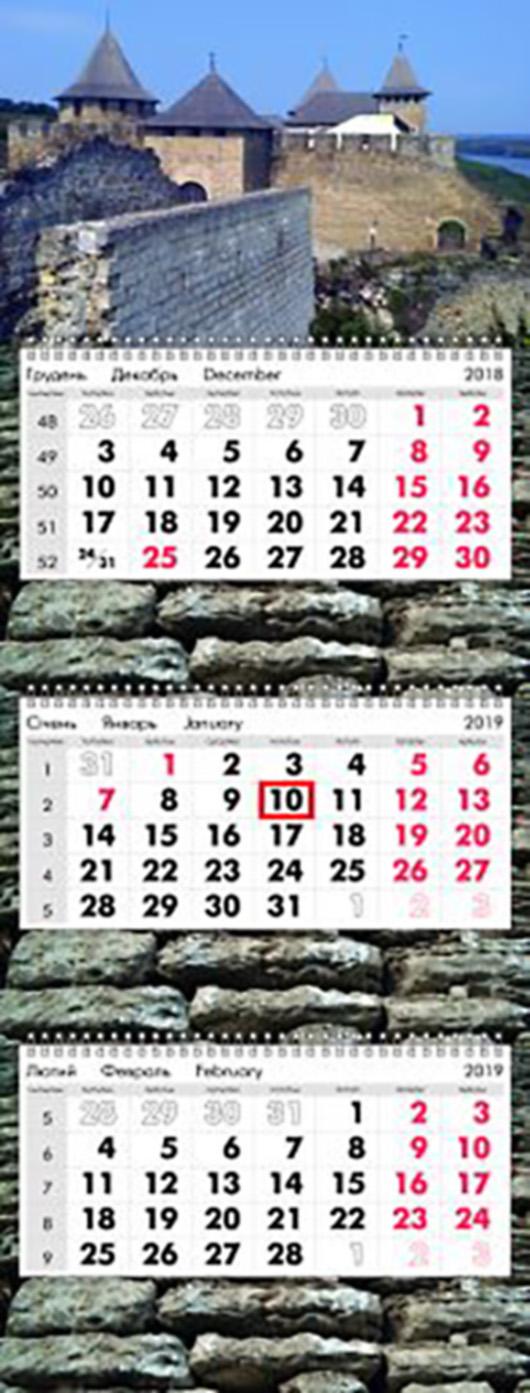 Квартальний календар 3 пружини с загальною підкладкою